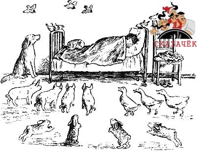 Сказка Корнейя Ивановича Чуковского - Путаница Рис. 11