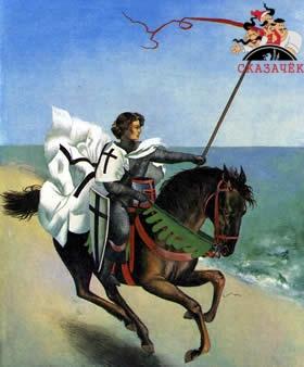 Рыцарь Тогенбург