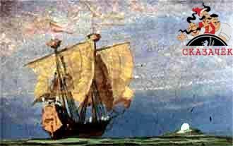 плыл корабль в открытом море.