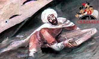 обломок корабельной доски, за который Синдбад-мореход ухватился мертвой хваткой