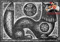 Сказка о лисице, ходившей в Иерусалим