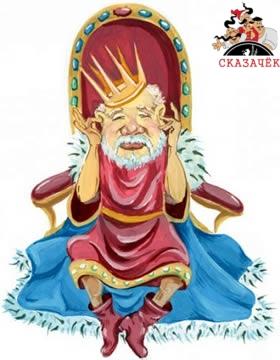 Сказка про царя несмеяна