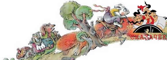Сказка про лошадь Братца Кролика