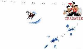 Снежная книга рассказ