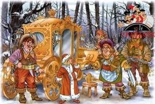 разбойники и Герда карета