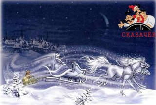 Снежная королева увозит кая на санях