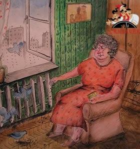 Старая тетушка Ада