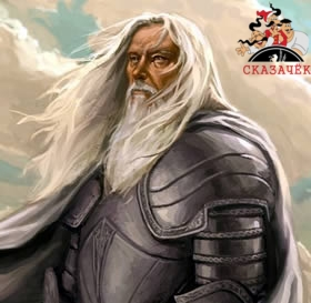 Старый рыцарь