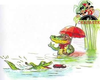 Телефон крокодил с зонтом калоша