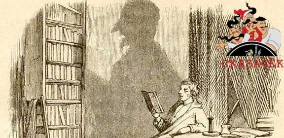 Тень и Человек