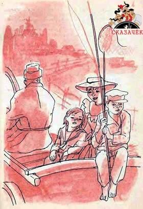 Великие путешественники