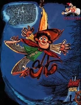 Волшебник Пумхут и нищие дети