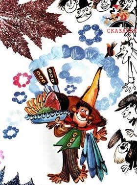 Волшебник Пумхут и нищие дети сказка