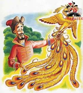 Иллюстрация 4 Жар-птица и Василиса-царевна...
