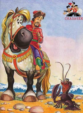 Иллюстрация 7 Жар-птица и Василиса-царевна...