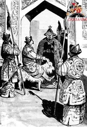 Жиренше и Карашаш казахская сказка