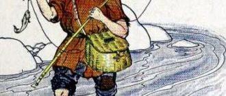 Эзоп: рыбак и рыбка читать полностью басню с картинками детям ночь